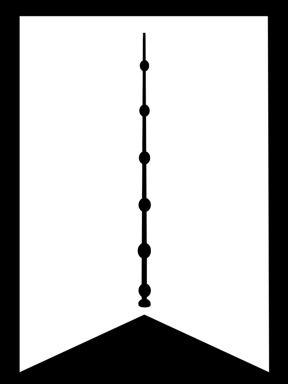 Elder Wand Harry Potter Banner Flag