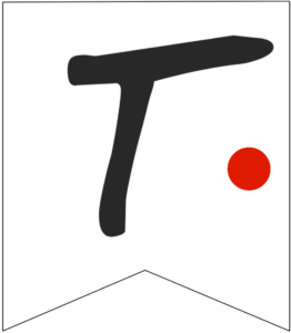 Letter T Friends themed Banner Letter with red dot